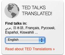 ted_gateway
