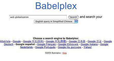 babelplex.jpg