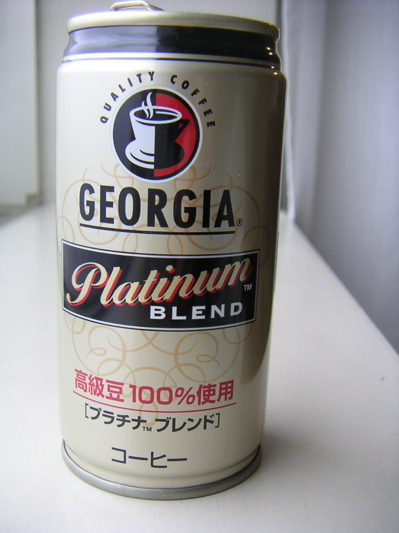 georgia1.jpg