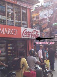 Shop_Right_Supermarket