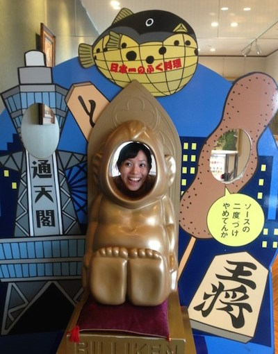 【元添乗員ふきこのブログ】Let's go to Kansai~関西へおいでやす~ 後半(2)