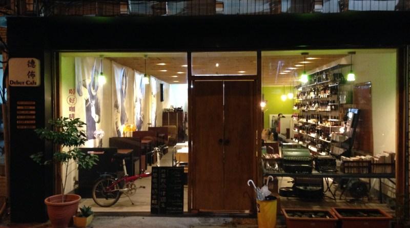 Debut Cafe