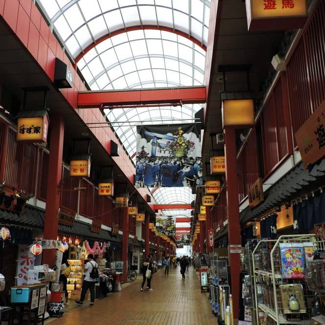 Senso-ji market in Tokyo, Japan