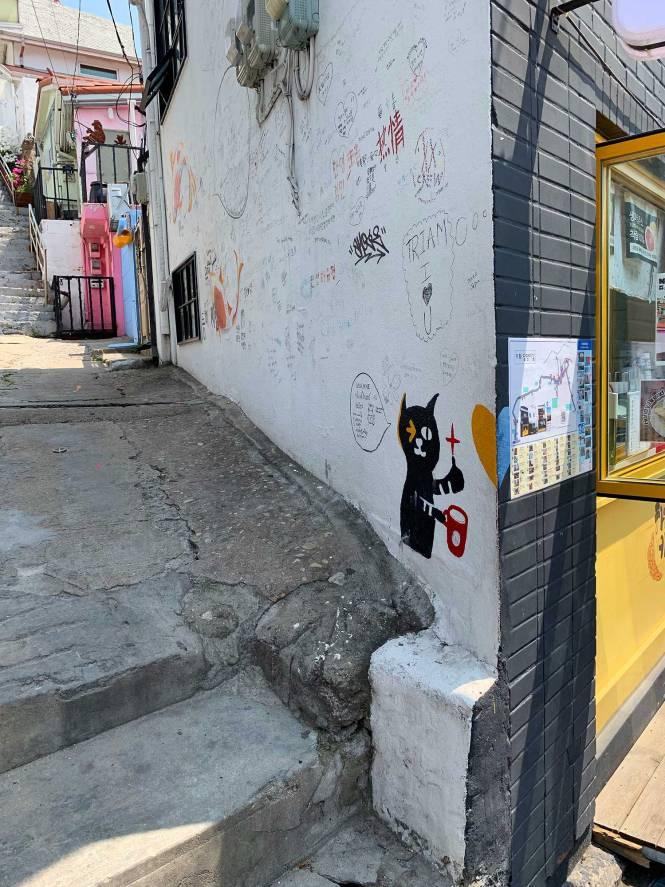 Ihwa Mural Village in Seoul, South Korea