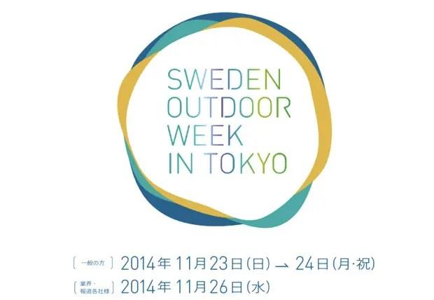 sweden outdoor week