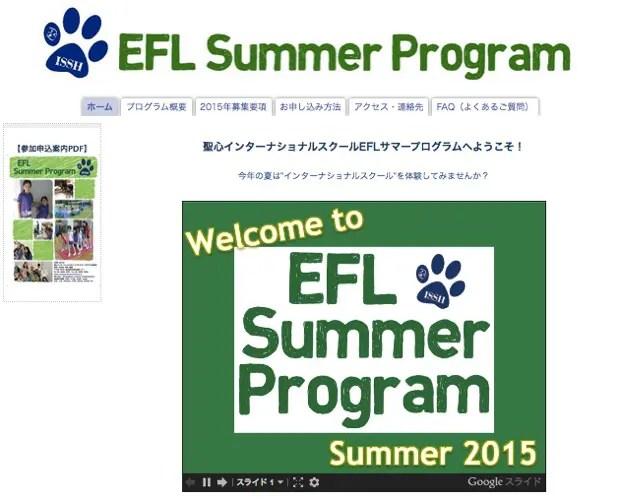 ISSH summer2015