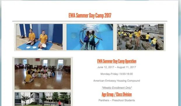 EWAサマーデイキャンプ2017