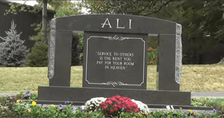 muhammad-ali-grave-locationsv.PNG