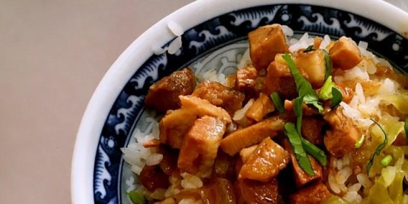 【 台中南區   Taichung 】 魯肉莊   第三市場    Braised Pork Rice Shop   中式小吃