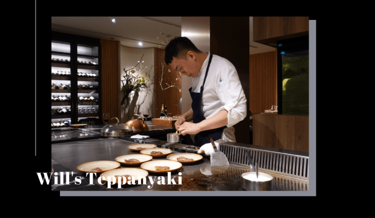 Will's Teppanyaki 》高檔卻價格合理的新開幕台北鐵板燒