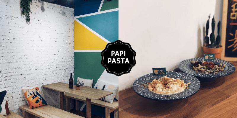 Papi Pasta 》台北信義區平價義大利麵美食 (內有菜單)