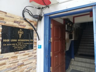 Entrance to Boon Leong Gym