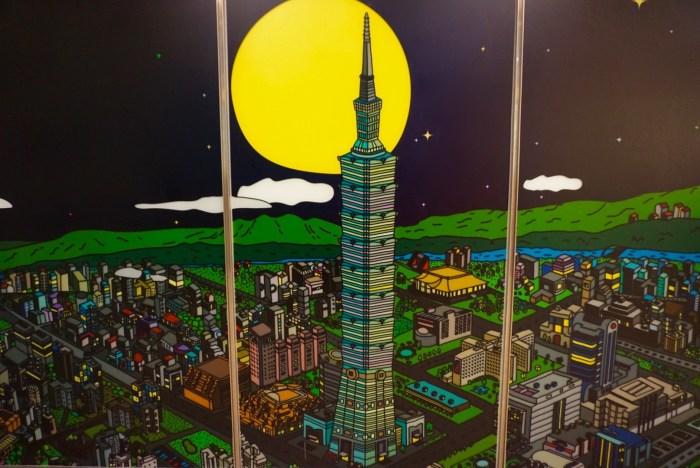 Taipei 101 Night Cityscape