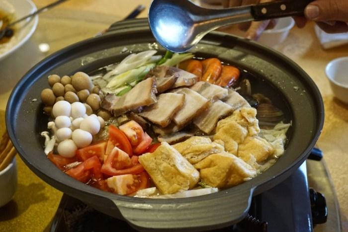 Hot Pot Taiwan