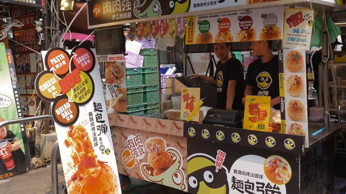 Street Vendors in Taiwan