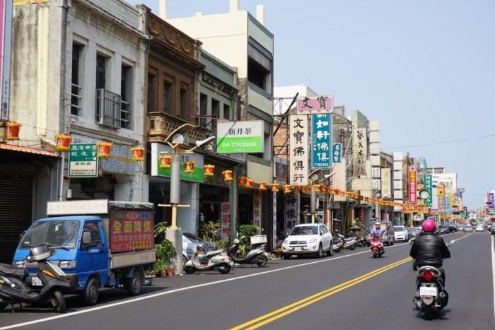 Lukang Taiwan