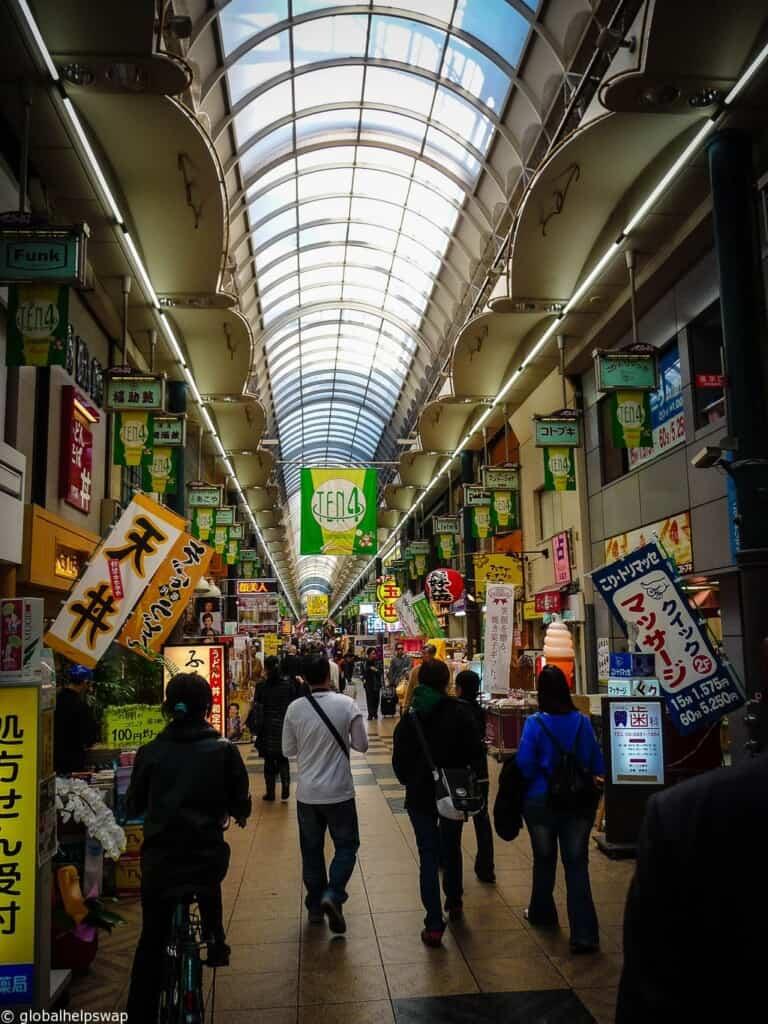 Osaka Travel