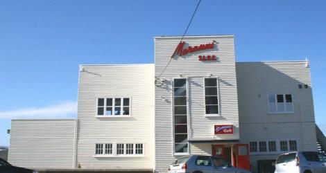 Wellington: Brunch at Maranui Cafe