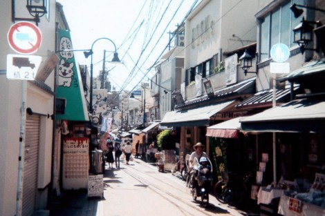 Tokyo: Go Back in Time at Yanaka Ginza