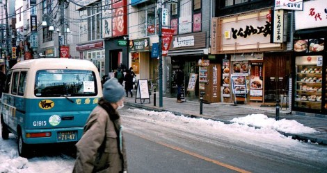 Become a Travel Writer in Japan With Global Hobo