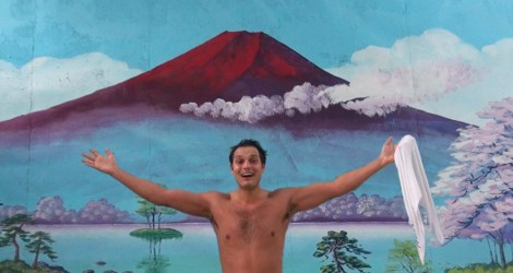 The Inordinate Pleasures of the Ehime Onsen (Sponsored Post)