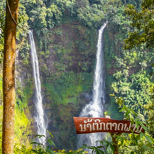 Tad Fane waterfall laos southeast asia