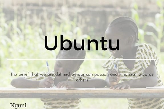 Ubuntu 13 words not in the English Language