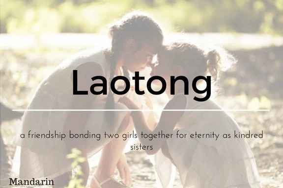 Laotong 13 words not in the English Language