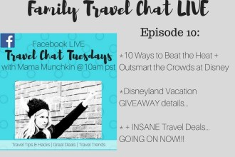 Disneyland Giveaway, Disneyland Tips and Crazy Good Flight Deals every Tuesday on Facebook at 10am PST
