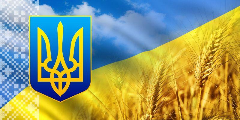 Привітання з Днем незалежності України 2017