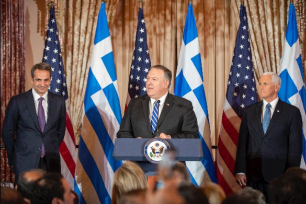 Pompeo Reacts to the Ukrainian Plane Crashed by Iranian Missile