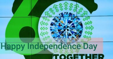 Nigeria @60: Happy Independence Day Messages, Quotes, Wishes and All You Need To Know