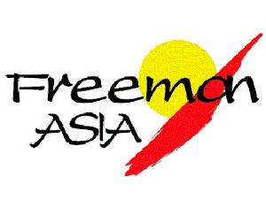 freeman asia logo