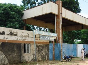 Abandoned Kaduna Textile Limited