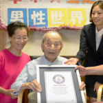 112-yr old Japanese officially recognized as world's oldest man