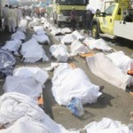 Hajj stampede: Nigeria suffered 280 fatalities, 43 pilgrims still missing; as committee submits report