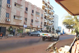 The hotel attacked by Islamists in Mali
