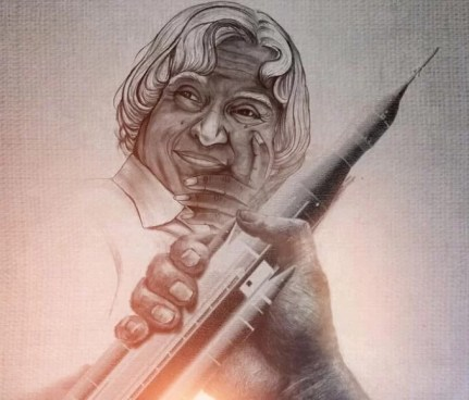 Dr. A P J Abdul Kalam Quotes On Education