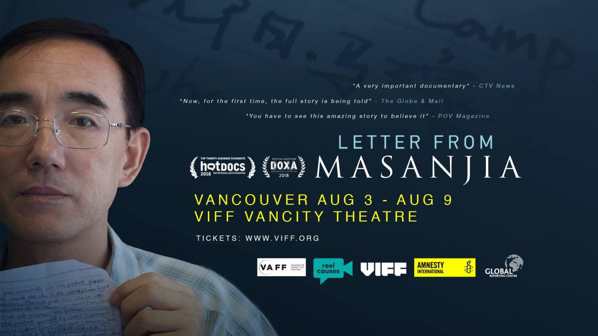 """""""Letter from Masanjia"""" highlights the true cost of consumption"""