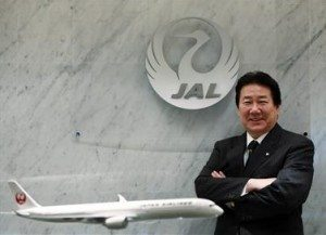 President of Japan Airlines, Yoshiharu Ueki