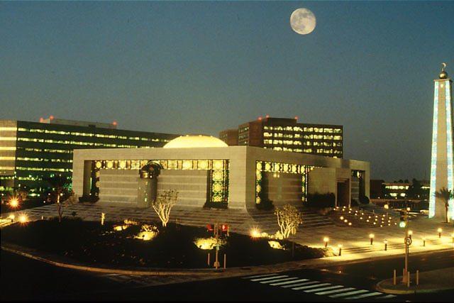 Aramco HQ in Dhahran, Saudi Arabia