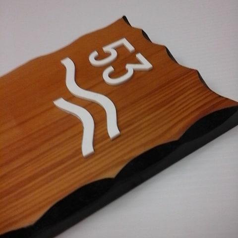 3D Cedar Signs