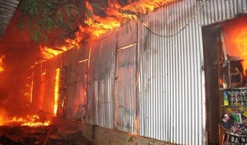kilinochi-fire