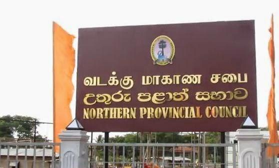 northern-province