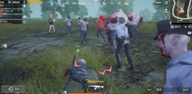 PUBG Mobile Zombie Mode Survive Till Dawn