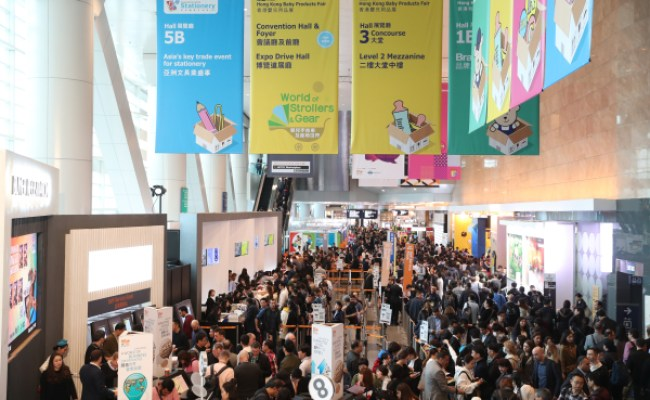 Will You Be Attending The Hong Kong Toys Games Fair 2019