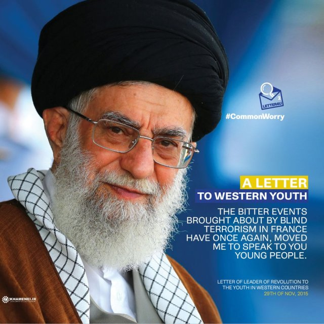 """As part of the #letter4u campaign responding to the Paris Attacks, Iran's Ayatollah Khamenei has been trying to do outreach with """"the young people of Europe and North America""""."""