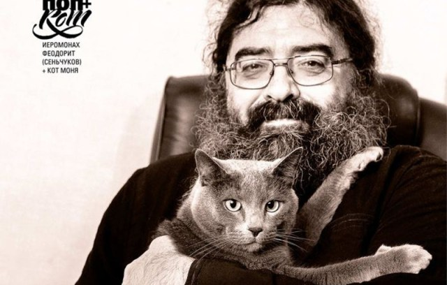 The October page of the quirky calendar features hieromonk Theodorit and his cat Monya. Image from pravmir.ru.