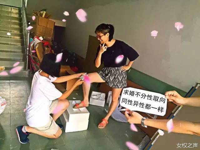 The placard says: marriage proposal is the same for homosexual or heterosexual couples. Photo from Gender in China.