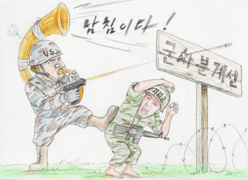 "This is a re-creation of a drawing Choi made as a young student. It depicts an American soldier kicking a South Korean soldier as they prepare to cross the border into North Korea. The caption reads, ""Invasion from the South."" Credit: Choi Seong-guk"